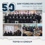 Sam Young Ink & Paint